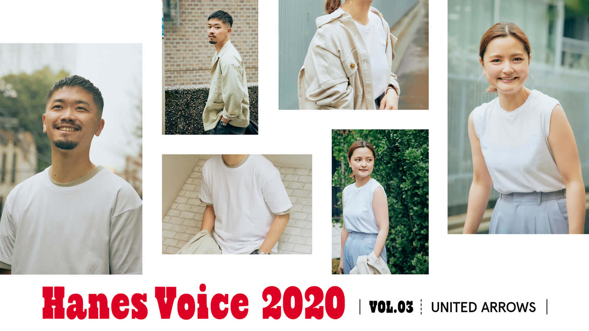 HANES VOICE 2020 vol.3「UNITED ARROWS」
