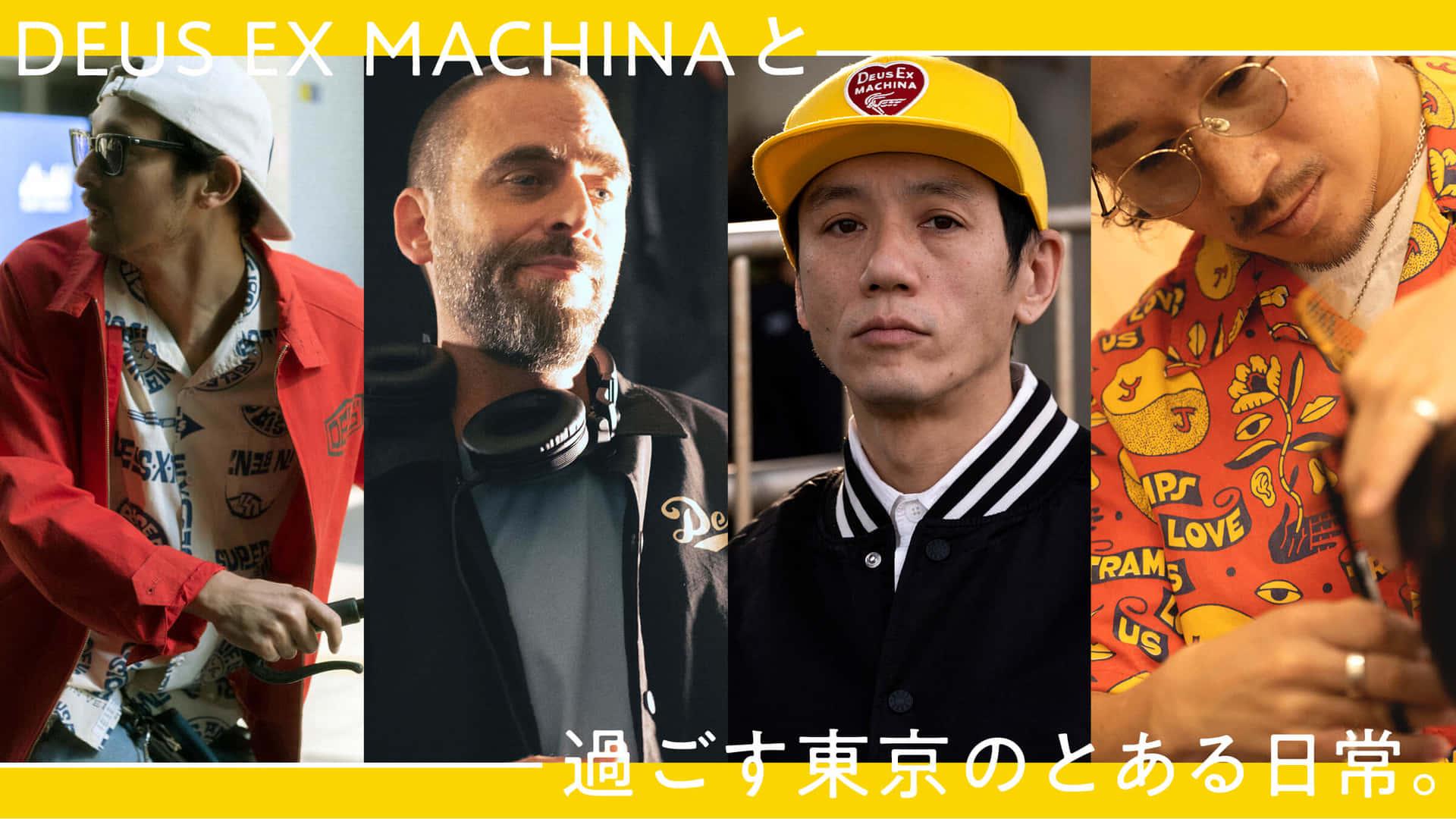 DEUS EX MACHINAと過ごす東京のとある日常。