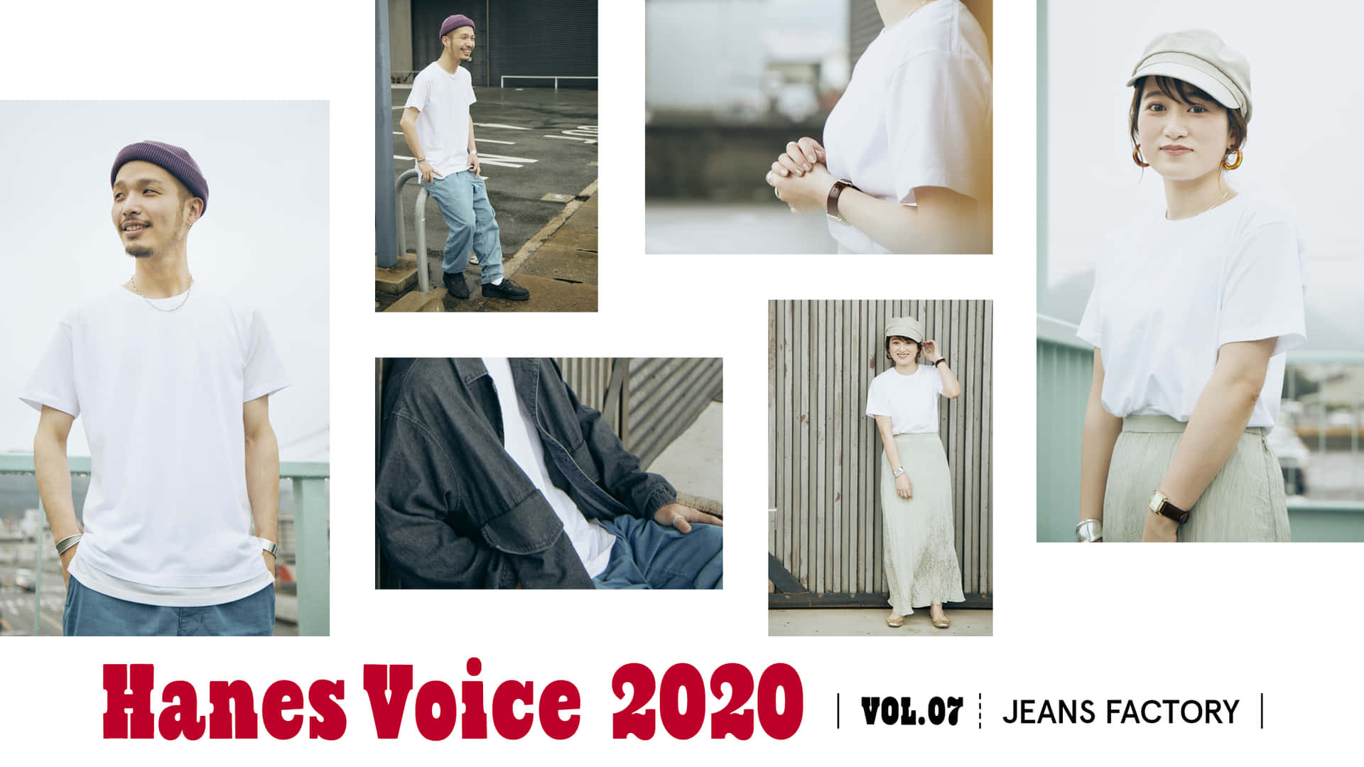 Hanes Voice 2020 vol.7「JEANS FACTORY」