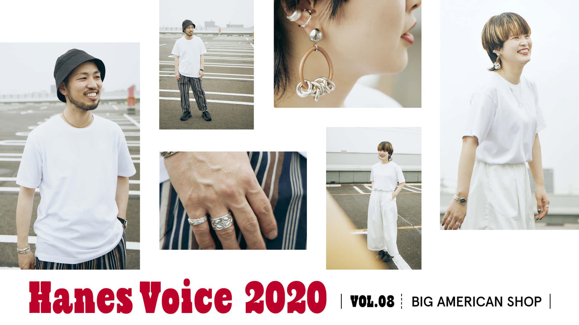 Hanes Voice 2020 vol.8「BIG AMERICAN SHOP」