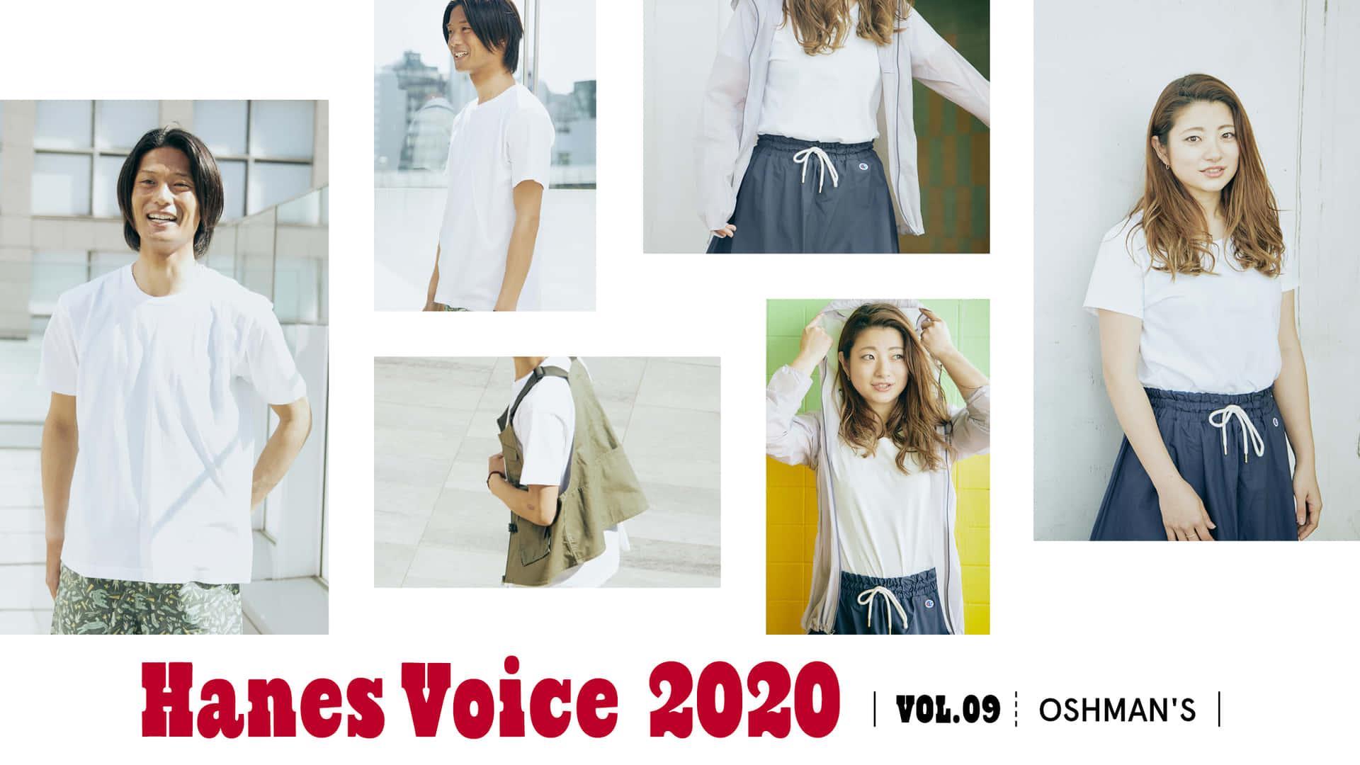 Hanes Voice 2020 vol.9「OSHMAN'S」