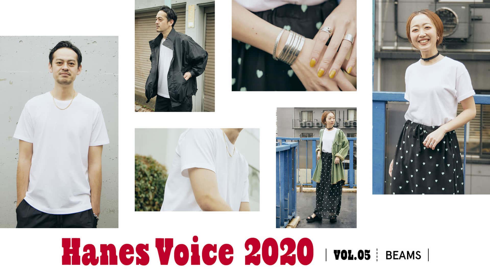 Hanes Voice 2020 vol.5「BEAMS」
