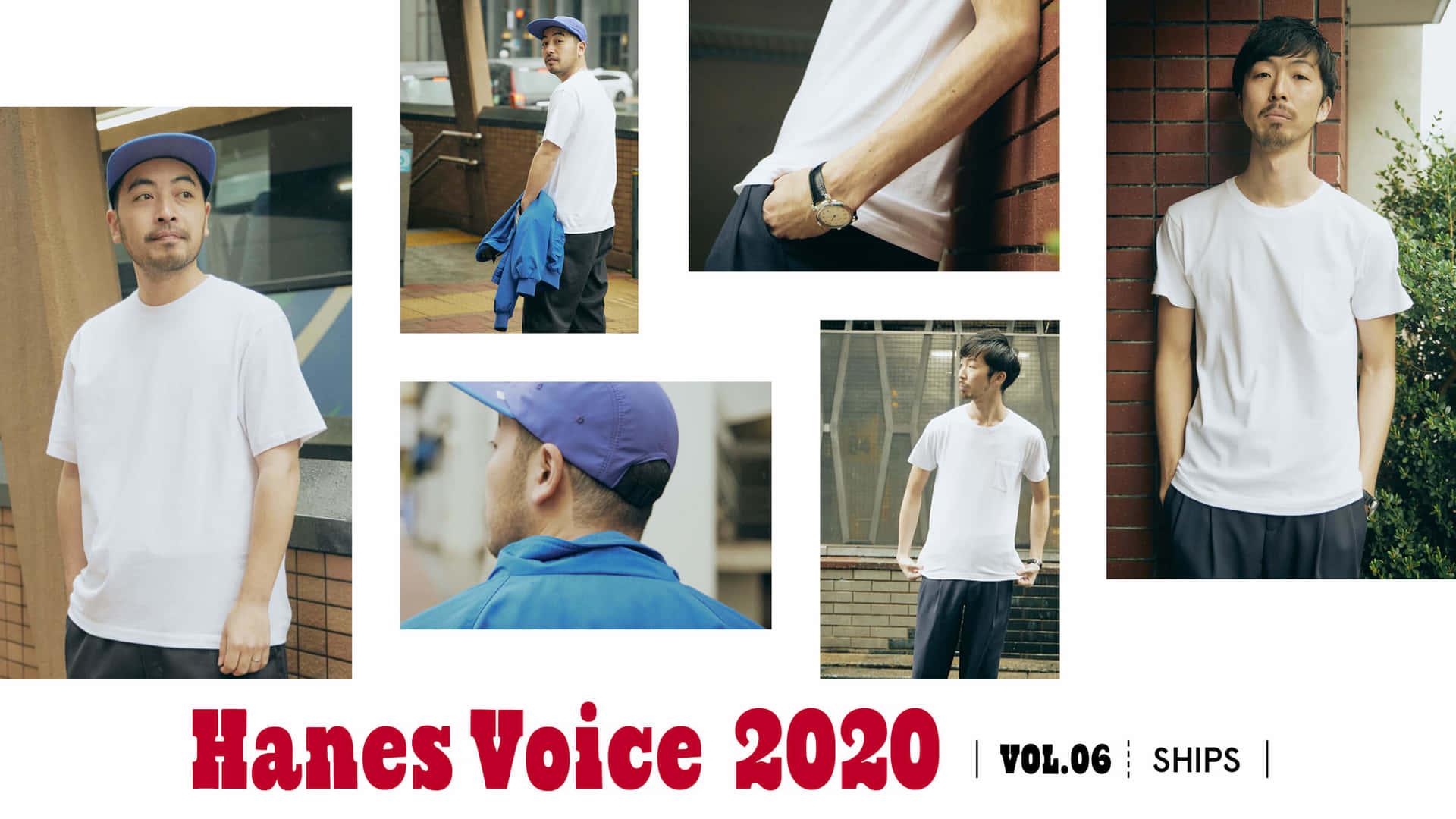 Hanes Voice 2020 vol.6「SHIPS」