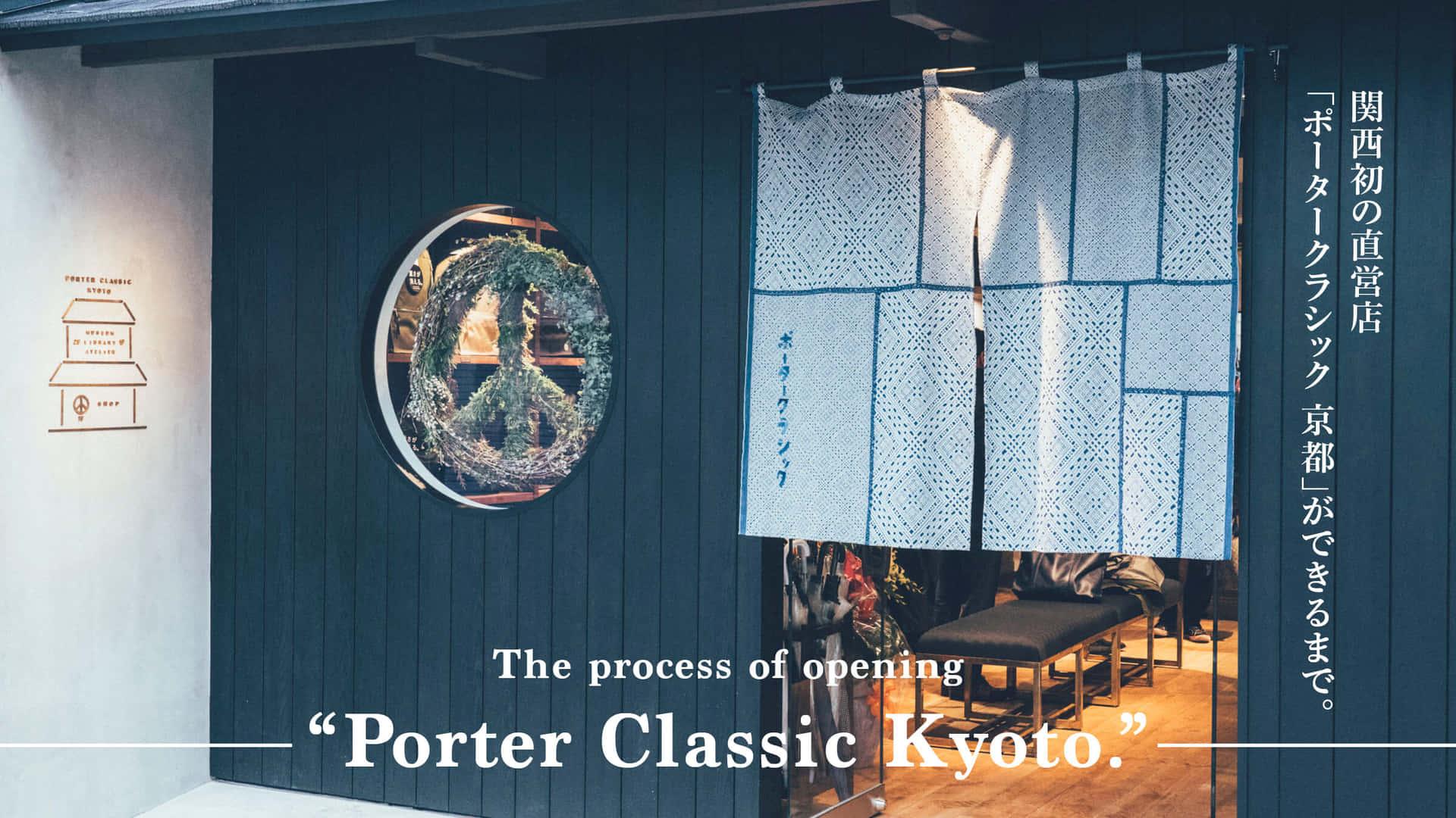 関西初の直営店「ポータークラシック 京都」ができるまで。