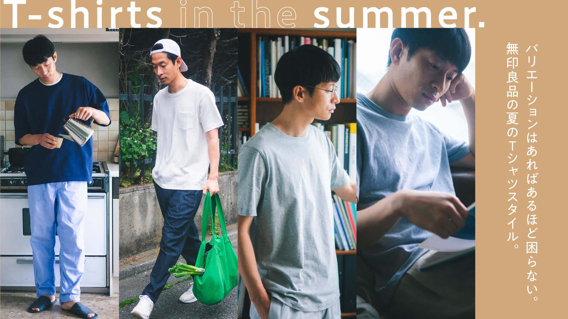 バリエーションはあればあるほど困らない。無印良品の夏のTシャツスタイル。