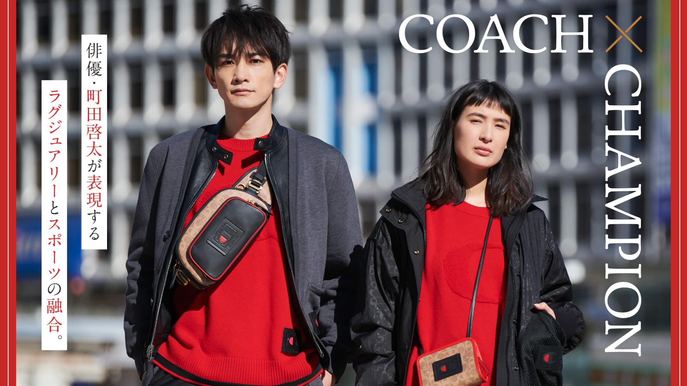俳優・町田啓太が表現するラグジュアリーとスポーツの融合。
