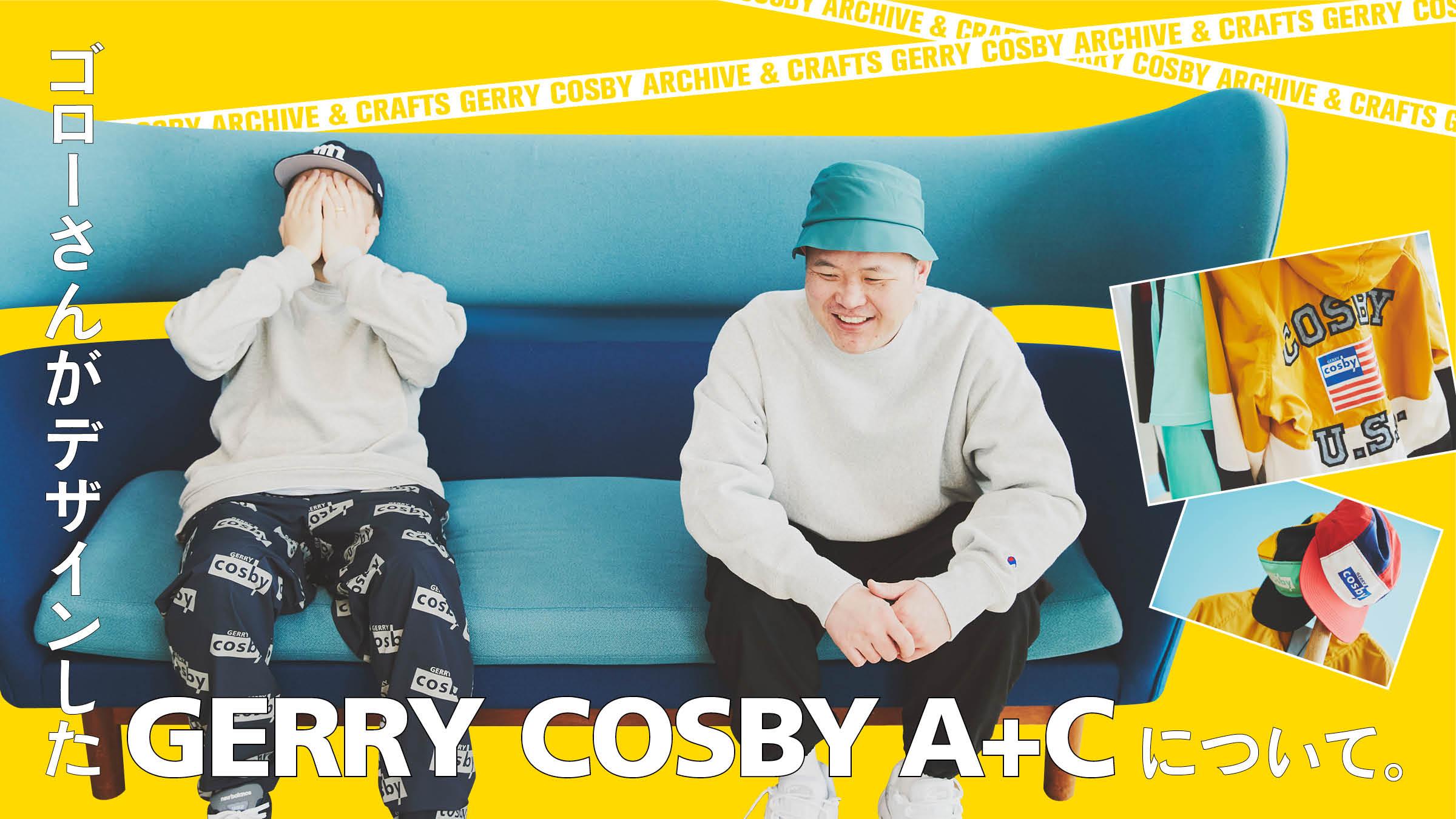 ゴローさんがデザインしたGERRY COSBY A+Cについて。