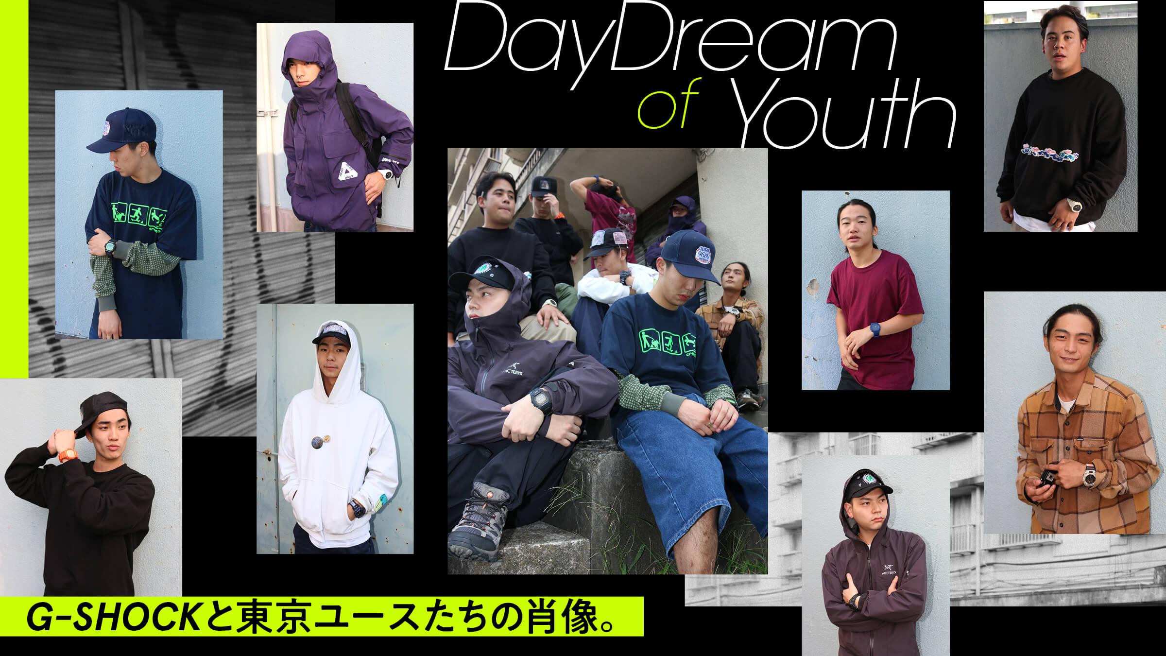 G-SHOCKと東京ユースたちの肖像。